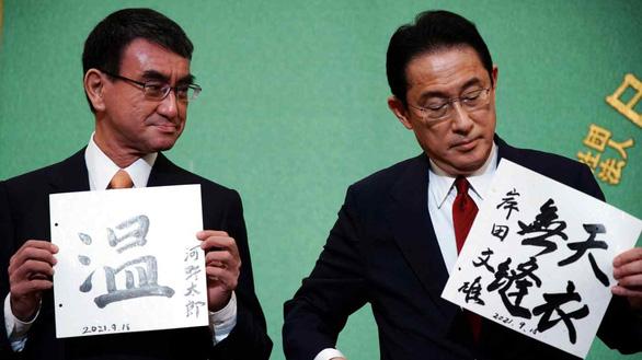 Cuộc đua ghế thủ tướng Nhật chỉ còn 2 ứng viên chính - Ảnh 1.