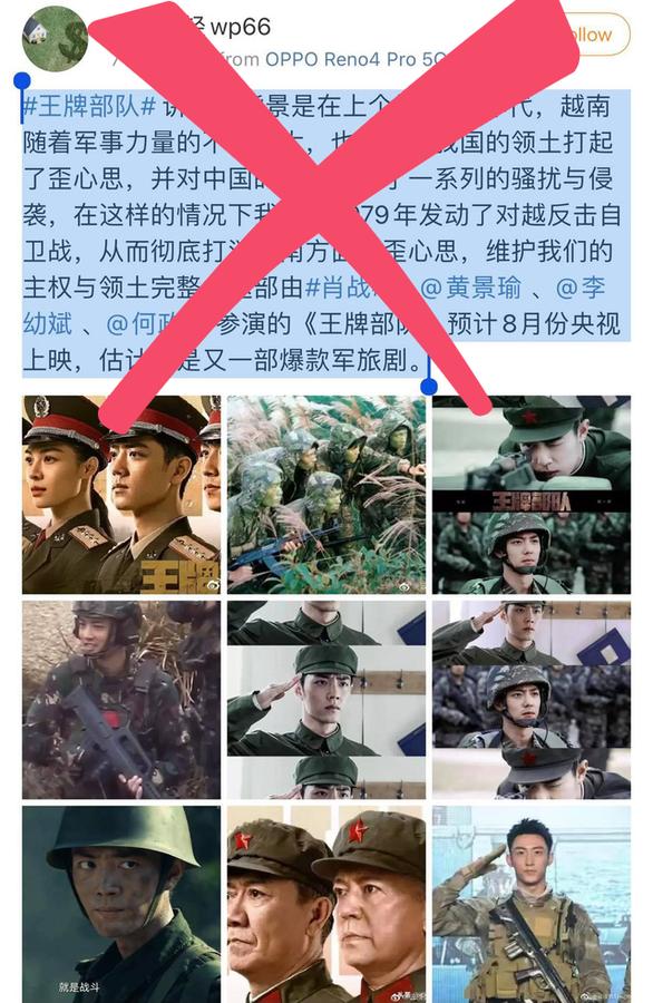Phim Trung Quốc tung trailer, khán giả Việt Nam phản đối vì xuyên tạc sự thật lịch sử - Ảnh 4.
