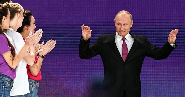 Vốn liếng của ông Putin - Ảnh 1.