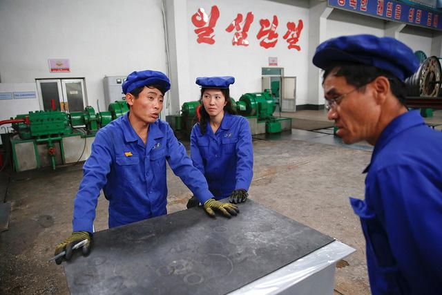 Mỹ vô tình tài trợ cho Triều Tiên như thế nào? - Ảnh 1.
