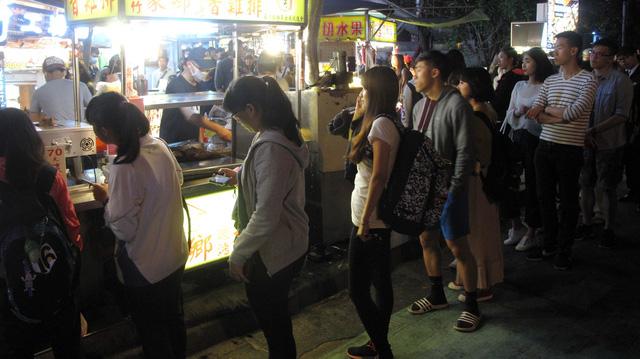 Đài Loan - Những điều trông thấy - Kỳ 1: Nhập môn... thành phố đảo - Ảnh 1.