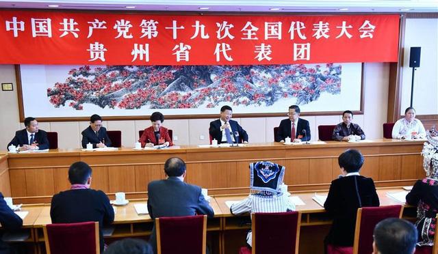 Nhận diện tham nhũng ở Trung Quốc - Ảnh 1.