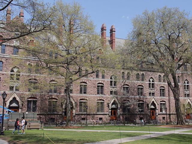 10 trường đại học cho ra lò tỉ phú nhiều nhất Mỹ - Ảnh 9.