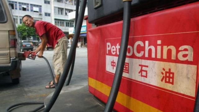Vì sao tập đoàn dầu khí Trung Quốc lao dốc không phanh? - Ảnh 1.