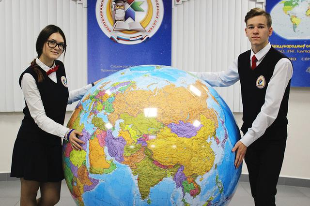Những bí mật của giáo dục phổ thông ở Nga - Ảnh 5.