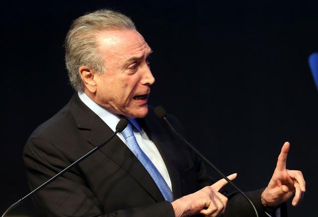 Tập đoàn dầu khí quốc gia gây rối loạn ở Brazil - Ảnh 4.