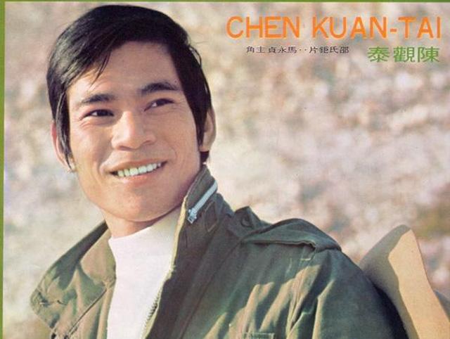 Ngôi sao võ thuật Trần Quang Thái tái hôn ở tuổi 73 - Ảnh 2.