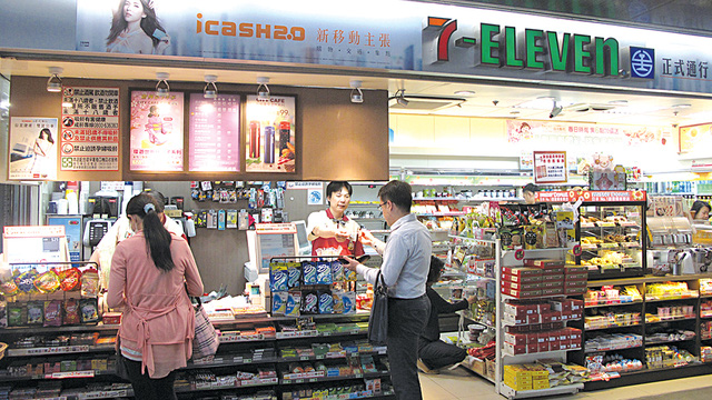 Đài Loan - những điều trong thấy - Kỳ 2: Những cửa hàng tiện lợi - Ảnh 4.