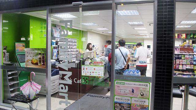 Đài Loan - những điều trong thấy - Kỳ 2: Những cửa hàng tiện lợi - Ảnh 3.