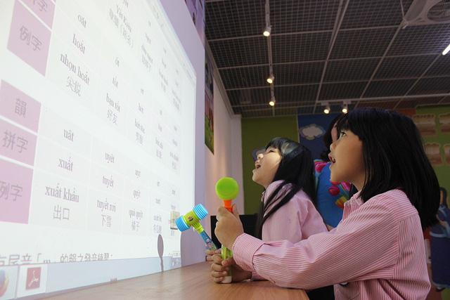 Dạy tiếng Việt ở Đài Loan: 80.000 bạn trẻ khát khao tiếng mẹ đẻ - Ảnh 4.