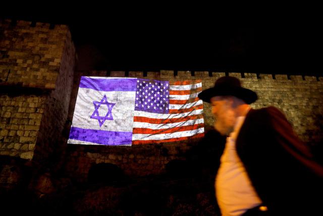 Jerusalem - điểm nóng ngàn đời - Ảnh 2.