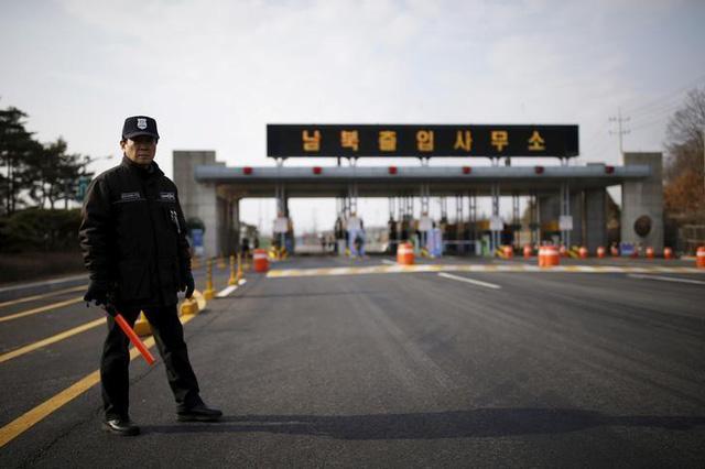 Triều Tiên khởi động lại hoạt động sản xuất ở khu Kaesong - Ảnh 1.