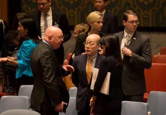 Trung Quốc thuận tình trừng phạt Triều Tiên thêm nữa - Ảnh 2.