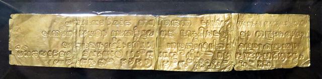 Chiêm ngưỡng đồ trang sức Óc Eo 2000 năm tuổi - Ảnh 2.