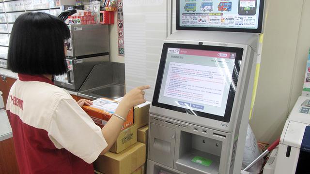 Đài Loan - những điều trong thấy - Kỳ 2: Những cửa hàng tiện lợi - Ảnh 1.