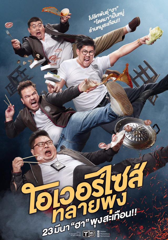 Xem trailer Siêu cớm ngoại cỡ - một phim hài hành động Thái Lan  - Ảnh 2.