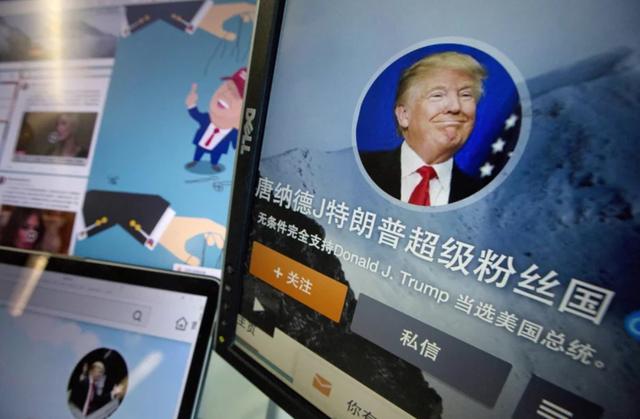 Dân Trung Quốc háo hức chờ ông Trump - Ảnh 1.