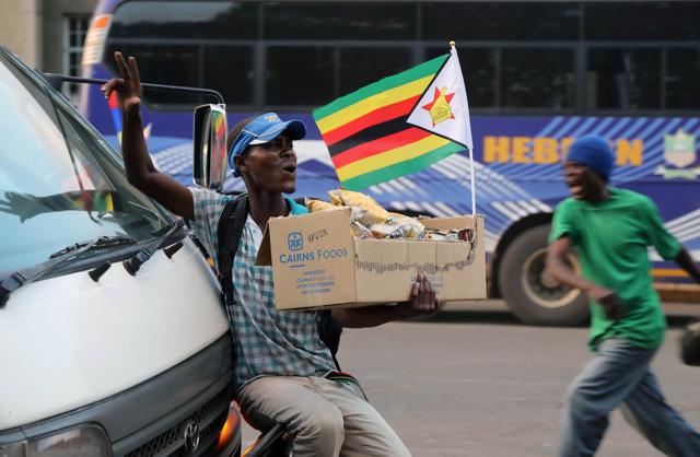 Zimbabwe vỡ òa trong niềm vui - Ảnh 1.