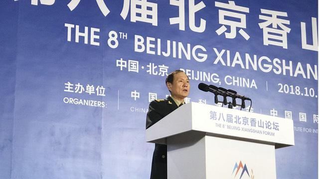 Quốc hội Mỹ phê chuẩn thương vụ bán vũ khí cho Đài Loan - Ảnh 2.
