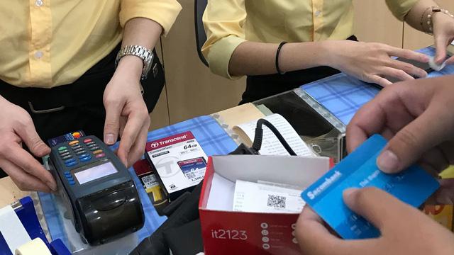 Ngân hàng rà soát, chuẩn bị ứng phó mất cắp dữ liệu khách hàng - Ảnh 1.