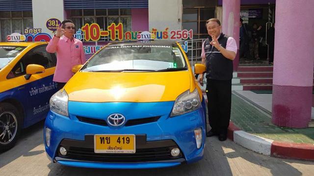 Thái Lan ra mắt taxi cho người cao tuổi - Ảnh 1.