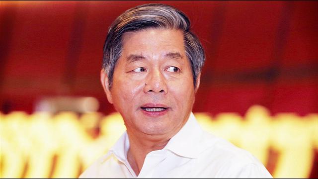 Đề nghị kỷ luật nguyên bộ trưởng Bùi Quang Vinh liên quan vụ AVG - Ảnh 1.