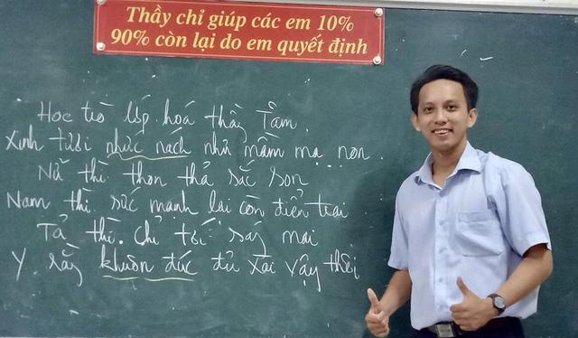 Thầy giáo cho học sinh vừa làm thí nghiệm vừa đàn hát - Ảnh 3.