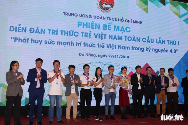 """Diễn đàn trí thức trẻ Việt Nam 2019 sẽ """"Hướng đến sự phát triển bền vững"""" - Ảnh 2."""