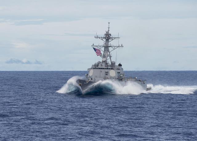 Mỹ nắn gân Trung Quốc, lại cho tàu chiến qua eo biển Đài Loan - Ảnh 1.