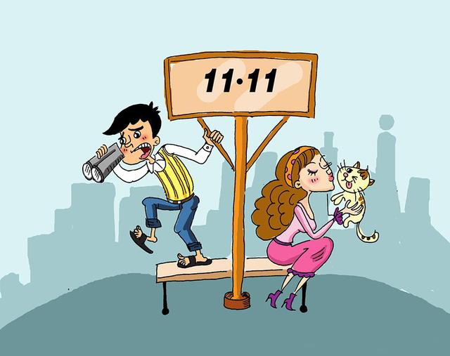 Ý nghĩa ngày lễ độc thân 11-11 - Ảnh 1.