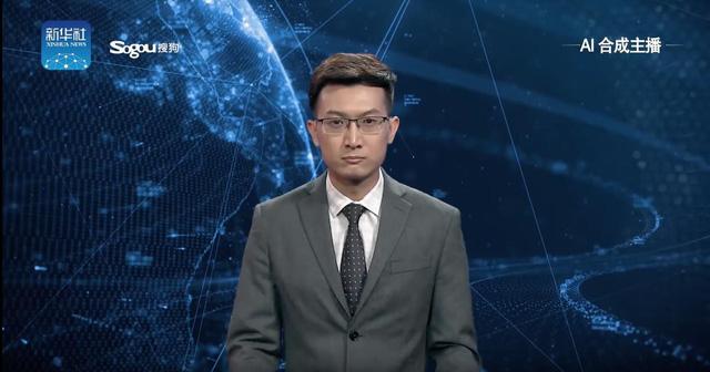 Trung Quốc công bố phát thanh viên ảo đầu tiên trên thế giới - Ảnh 1.