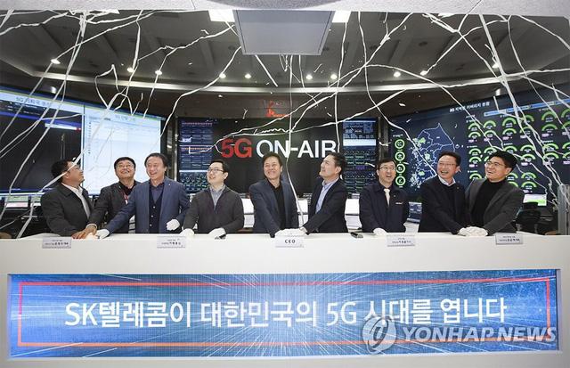 Hàn Quốc mở dịch vụ 5G từ hôm nay - Ảnh 1.