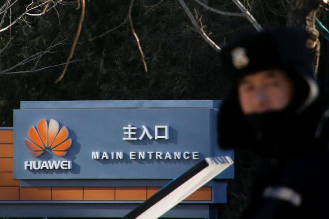 Giám đốc tài chính Huawei bị bắt: nguy cơ chiến tranh lạnh công nghệ? - Ảnh 1.