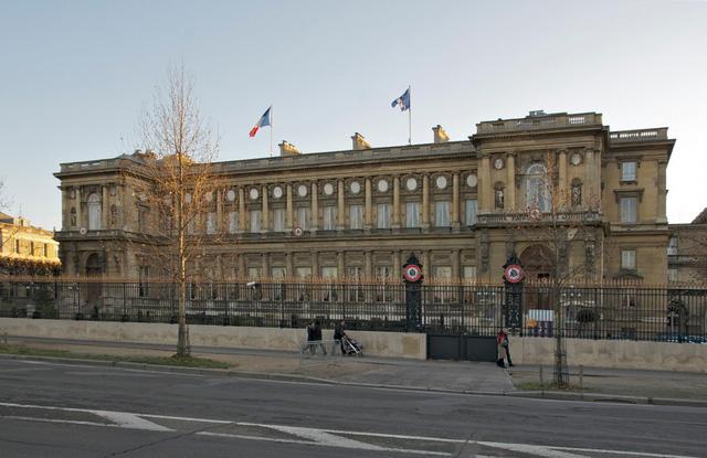 Trang web của Bộ ngoại giao Pháp bị tin tặc tấn công - Ảnh 1.