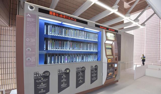 Hong Kong dùng công nghệ tân trang cho 80 thư viện thông minh - Ảnh 1.