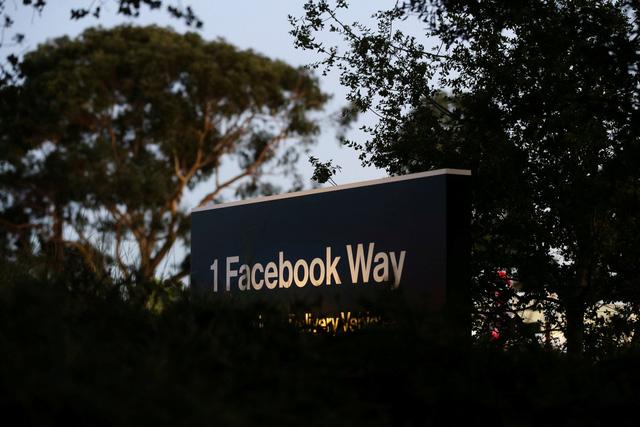 Bạn có biết kể cả khi tắt định vị, Facebook vẫn theo dõi bạn? - Ảnh 1.