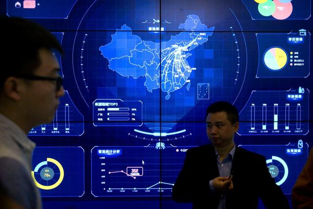 Mỹ cáo buộc Trung Quốc dùng tin tặc làm gián điệp kinh tế - Ảnh 1.
