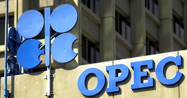 Qatar tuyên bố rời OPEC từ đầu năm tới - Ảnh 1.