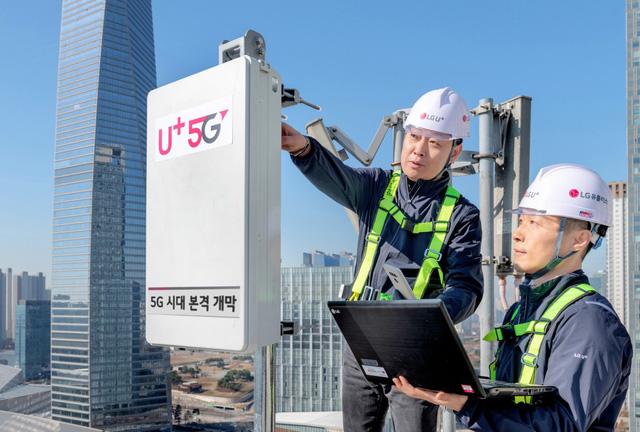 Hàn Quốc - Nước đầu tiên trên thế giới cung cấp dịch vụ 5G - Ảnh 1.