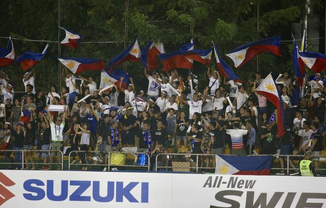 Chỉ có hơn 200 CĐV Philippines đến sân Mỹ Đình - Ảnh 1.