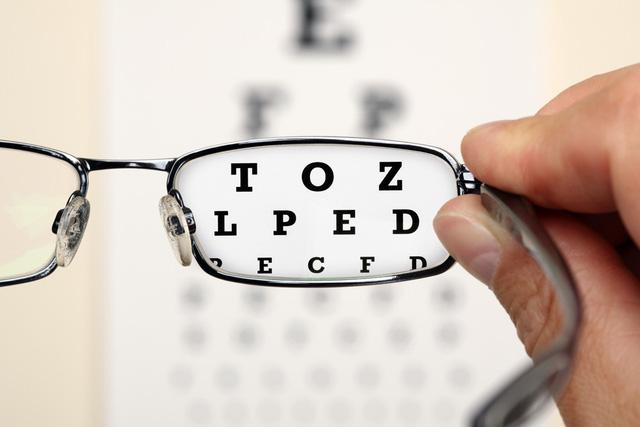 Cận thị, nguyên nhân và điều trị - Ảnh 1.