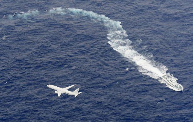 Máy bay quân sự Mỹ va nhau ngoài khơi Nhật, ít nhất 1 người chết - Ảnh 1.