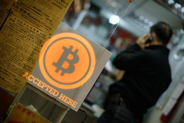 Trung Quốc tính kế ngăn chặn Bitcoin và tiền số - Ảnh 1.