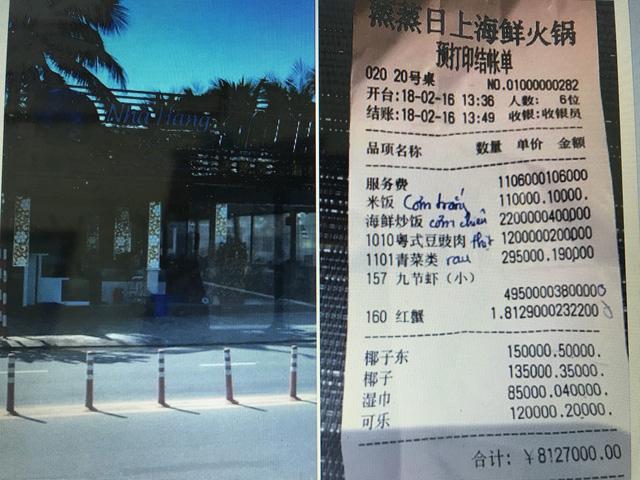 Phát hiện nhà hàng tính tiền bằng tiếng Trung hoạt động chui - Ảnh 1.