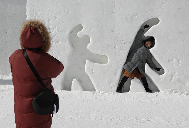 Lo Olympic mùa đông tại Hàn Quốc… lạnh nhất trong lịch sử - Ảnh 1.