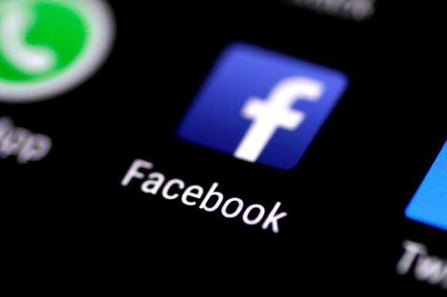 Facebook Lite chính thức triển khai tại các nước phát triển - Ảnh 1.