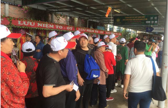 Вьетнамские власти борются стурами «заноль долларов»