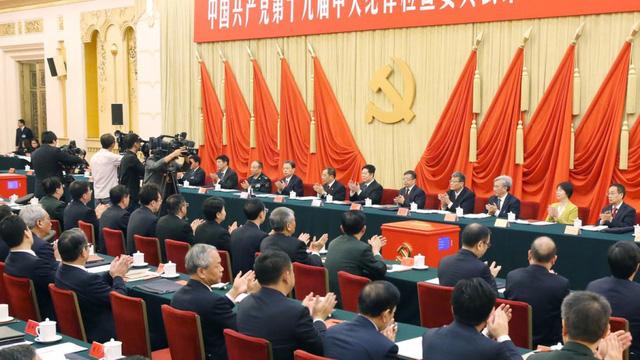 Trung Quốc lập siêu cơ quan chống tham nhũng - Ảnh 1.