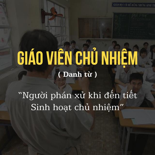 Từ điển vui thời học sinh, nhà ngôn ngữ cũng phải... hết hồn - Ảnh 4.