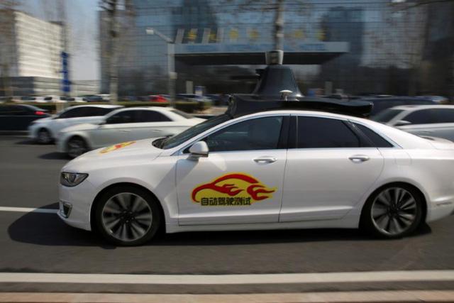 Trung Quốc đặt ra luật lệ cho việc thử nghiệm xe tự lái - Ảnh 1.